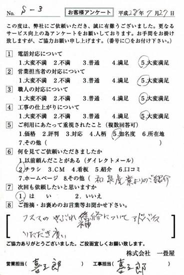 CCF_001247