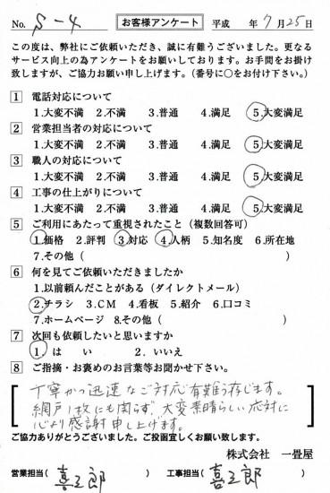 CCF_001248