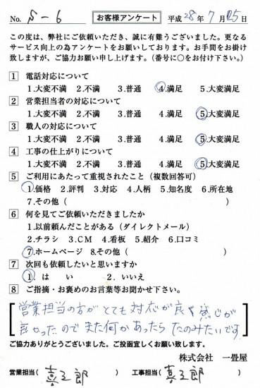CCF_001250