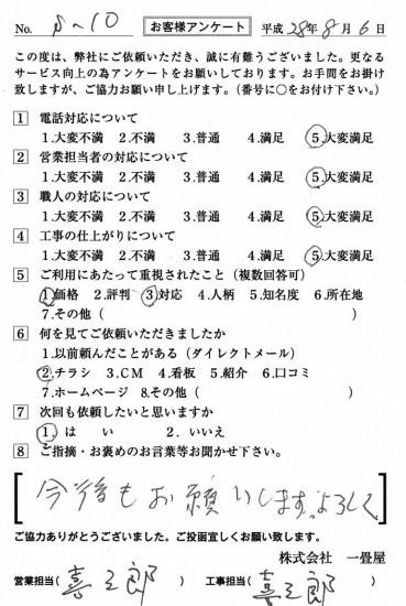 CCF_001252