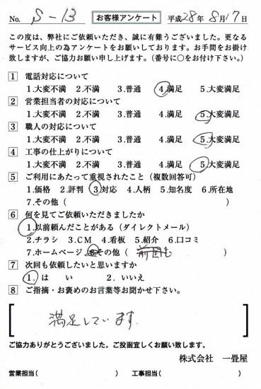 CCF_001253