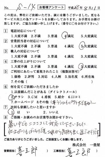 CCF_001254