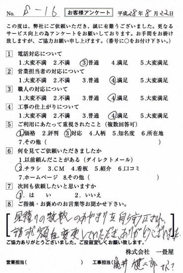CCF_001255
