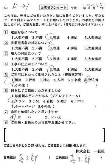 CCF_001257