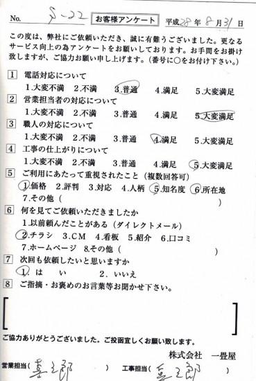 CCF_001258