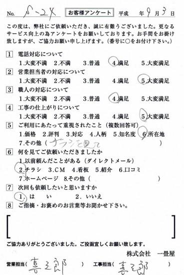 CCF_001260