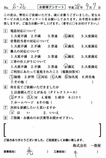 CCF_001262