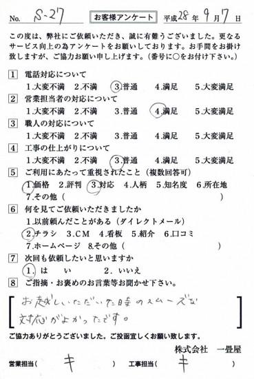 CCF_001263