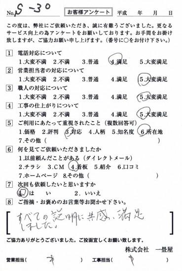 CCF_001266
