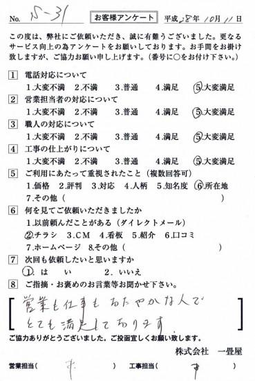 CCF_001267