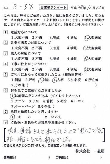 CCF_001268