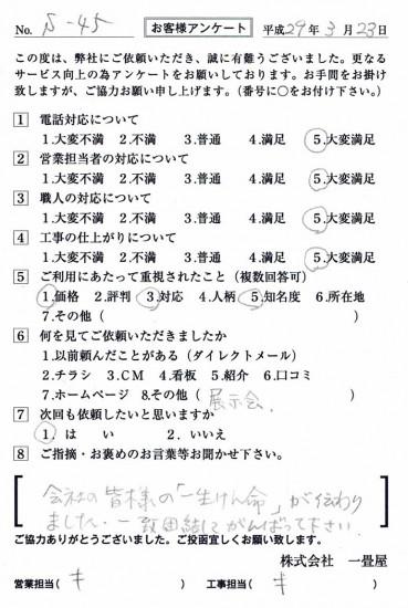 CCF_001269