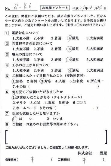 CCF_001270