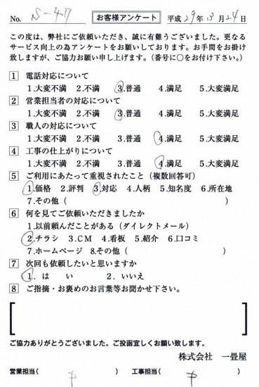 CCF_001271