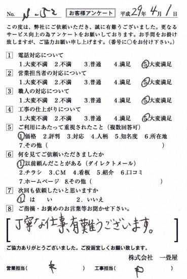 CCF_001272