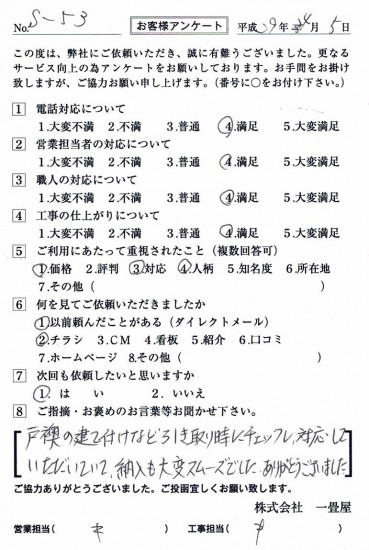 CCF_001273
