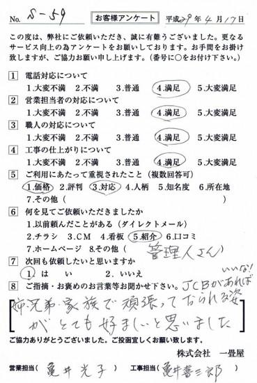 CCF_001275