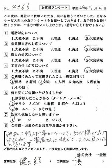 CCF_001276