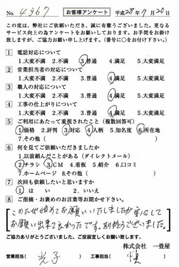 CCF_001277