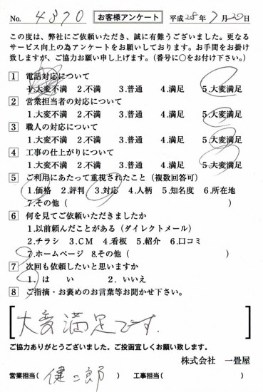 CCF_001278