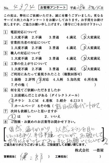 CCF_001279