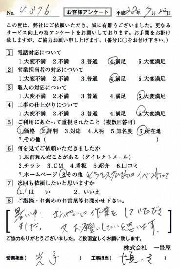 CCF_001280