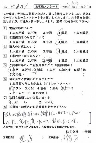 CCF_001282
