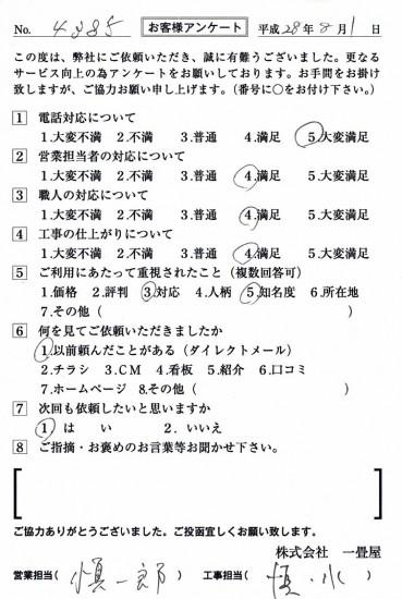 CCF_001284