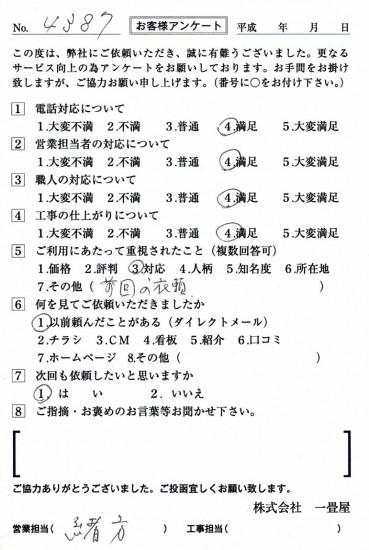 CCF_001285