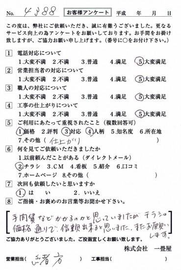CCF_001286