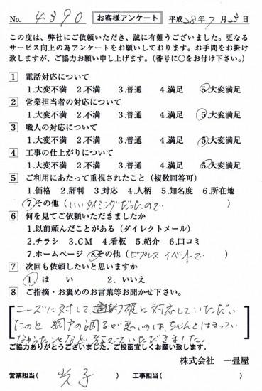 CCF_001287
