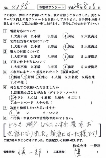 CCF_001289