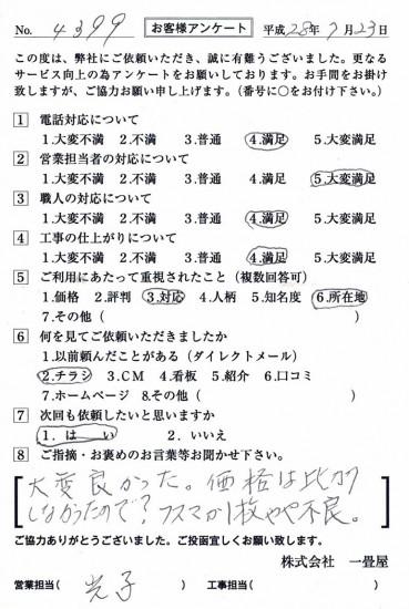 CCF_001290
