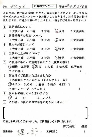 CCF_001291