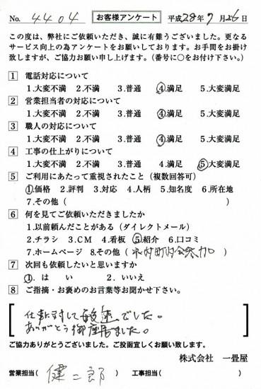 CCF_001292