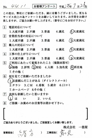 CCF_001295