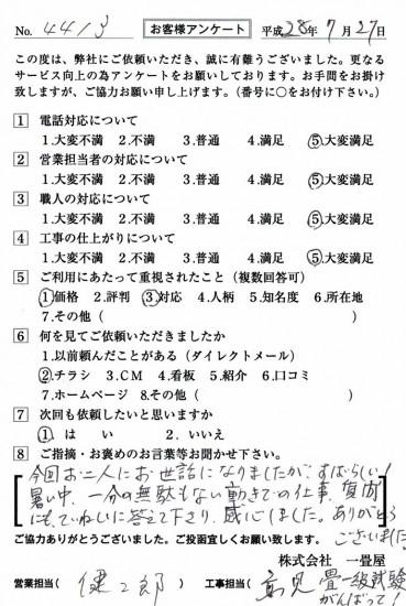 CCF_001296