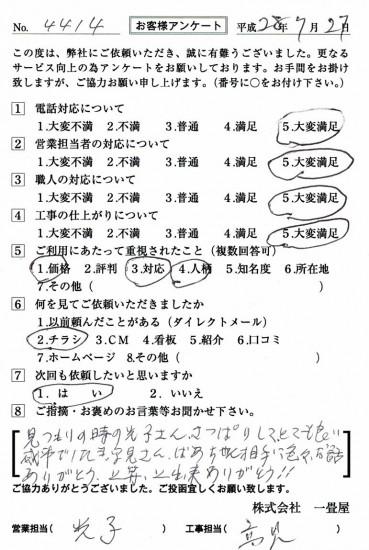 CCF_001297