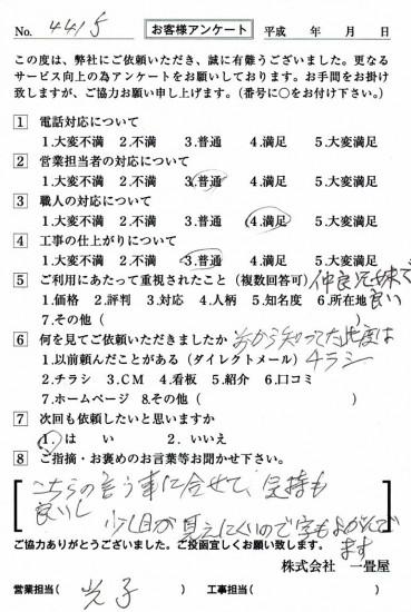CCF_001298