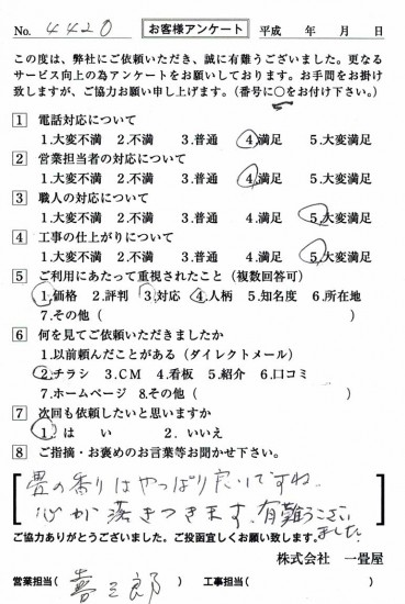 CCF_001301