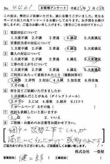 CCF_001302