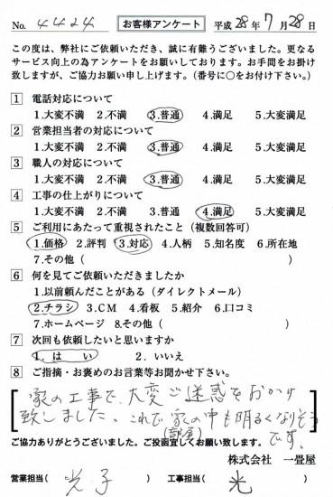 CCF_001304