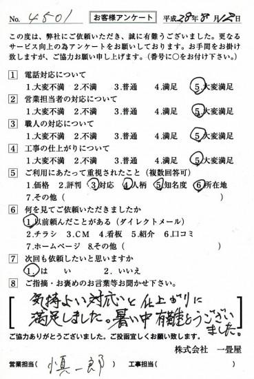 CCF_001306