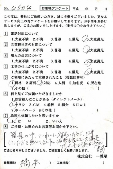 CCF_001307