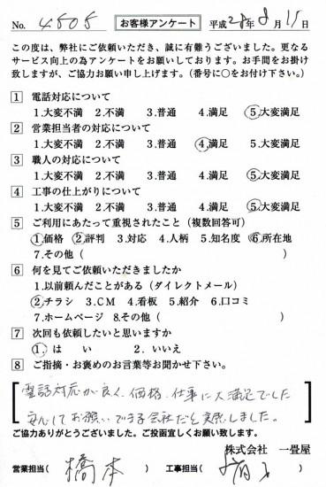 CCF_001308