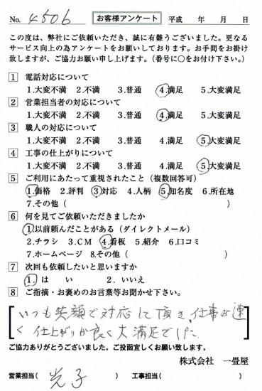CCF_001309