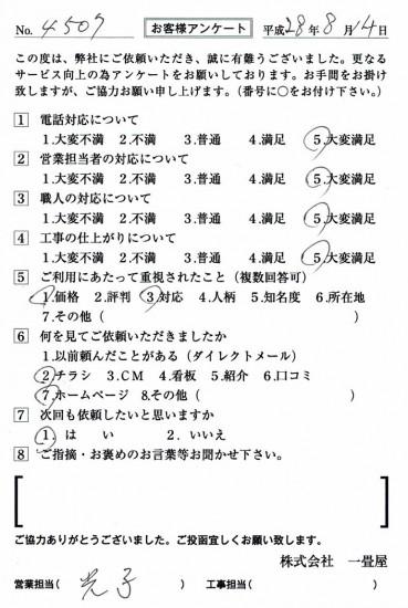 CCF_001310