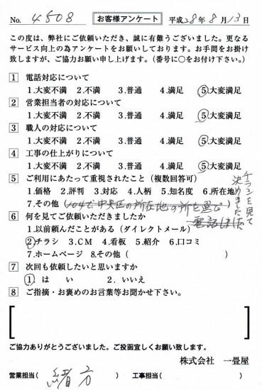 CCF_001311