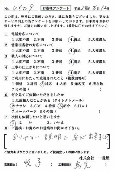 CCF_001312