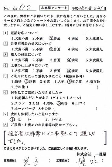 CCF_001313